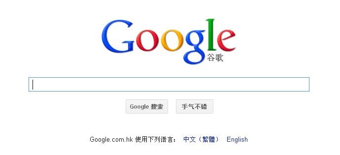 谷歌全家桶怎么禁用